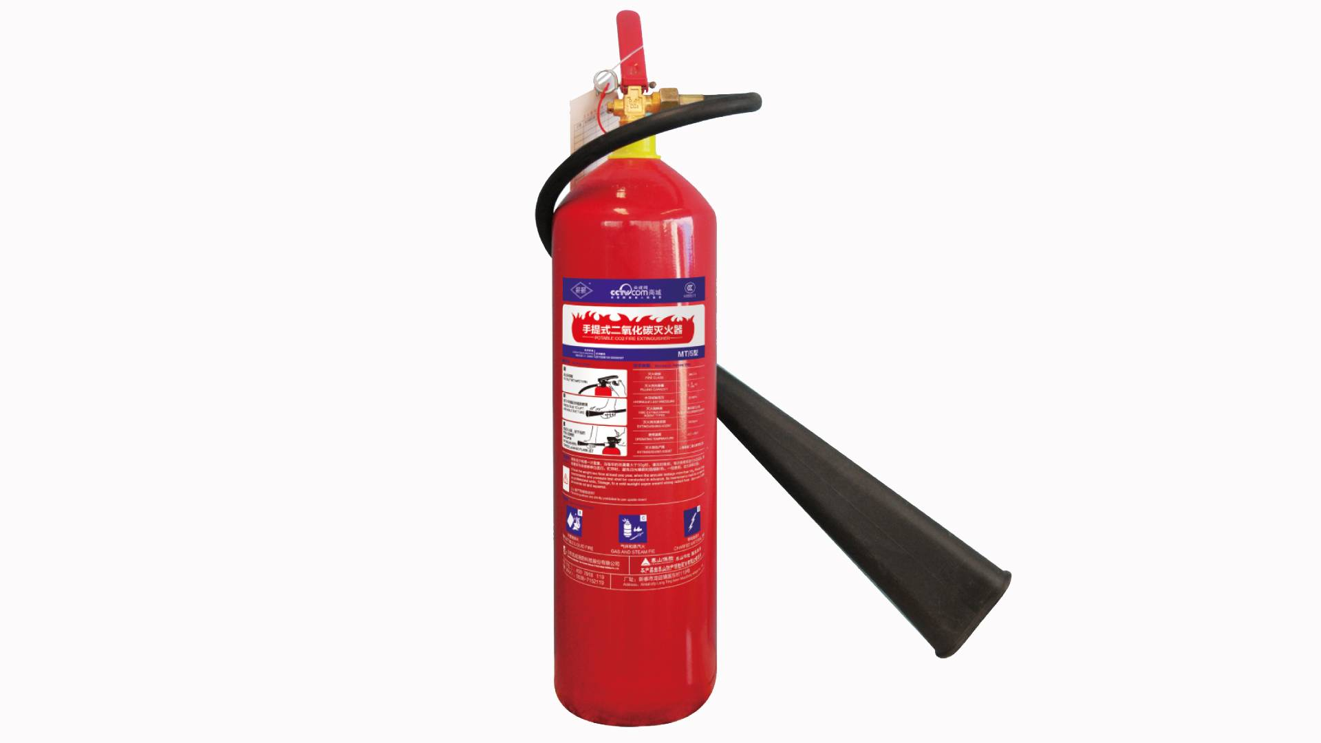 0.5Kg ball type portable/car mini use ABC40% dry powder fire extinguisher in Vietnam