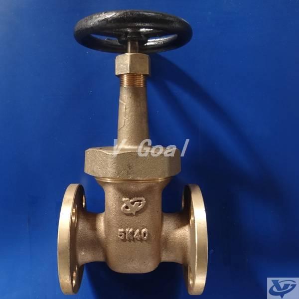 JIS Marine valve- Bronze Rising Stem Type Gate valve 5K 10K