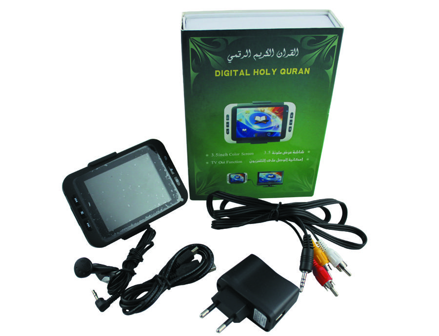 Digital Islamic Muslim Quran Mp5 Player With TV Out Functions