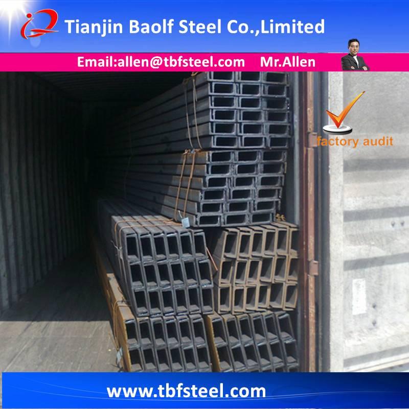 High Quality Hot Rolled Steel U Beam