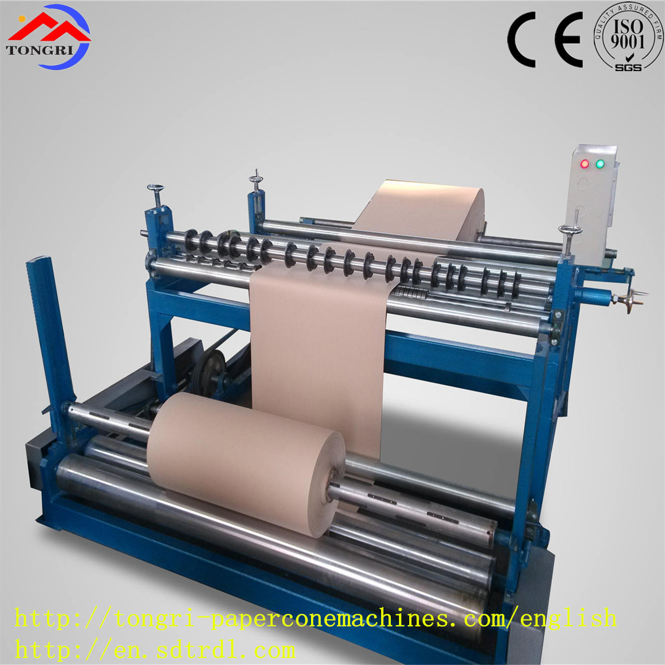 FQ-1600 paper slitting machine