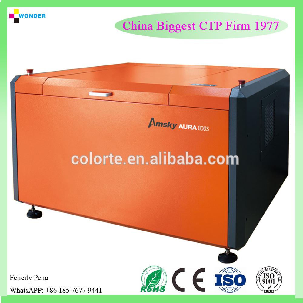 Super quality Amsky 800S digital flexo plate making machine in china