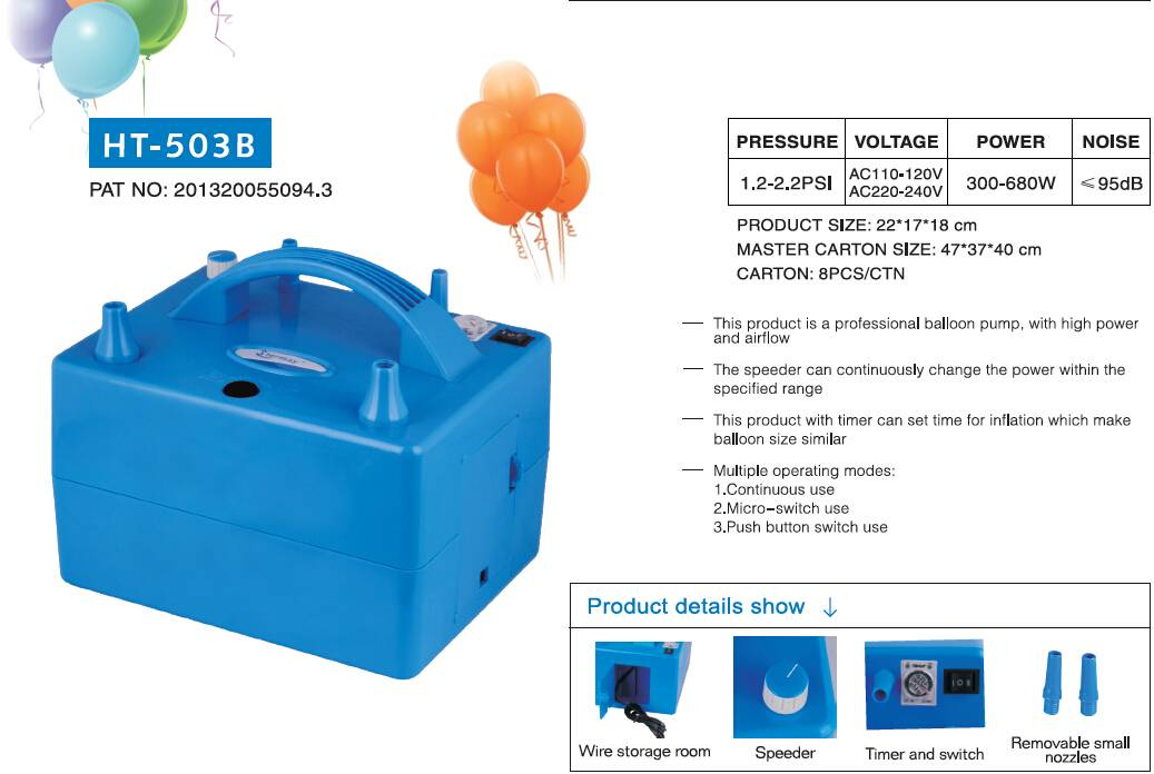 HT-503B  , ELECTRIC BALLOON PUMP