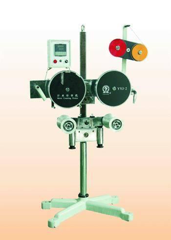 meter printer