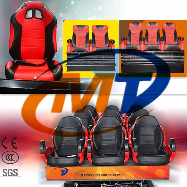 5d 7d cinema equipment sale for factory price
