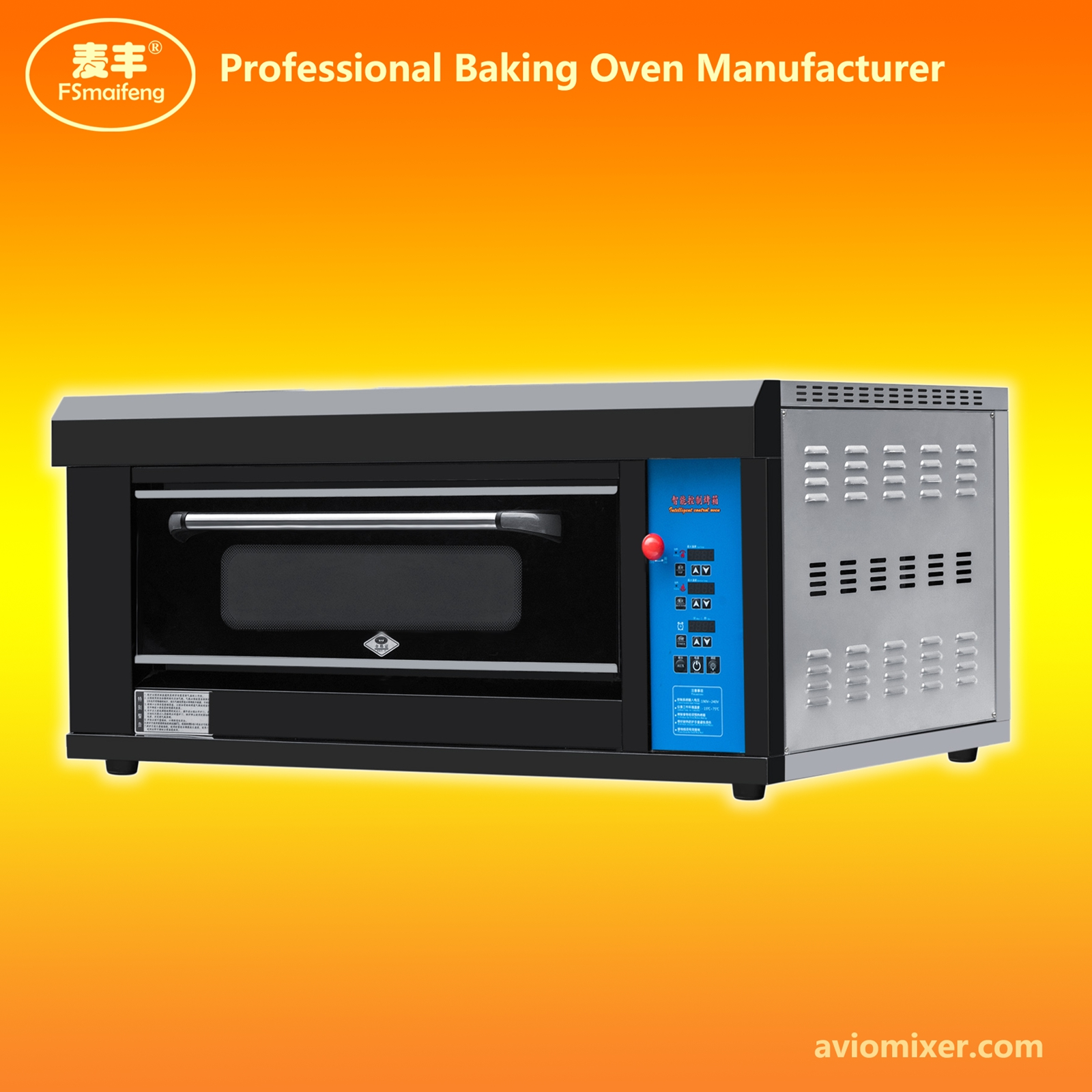 Automatic Touch Control Gas Baking Oven ARFC-20H
