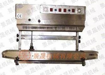 Ink roller printing sealer machine (vertical) FK-980LW