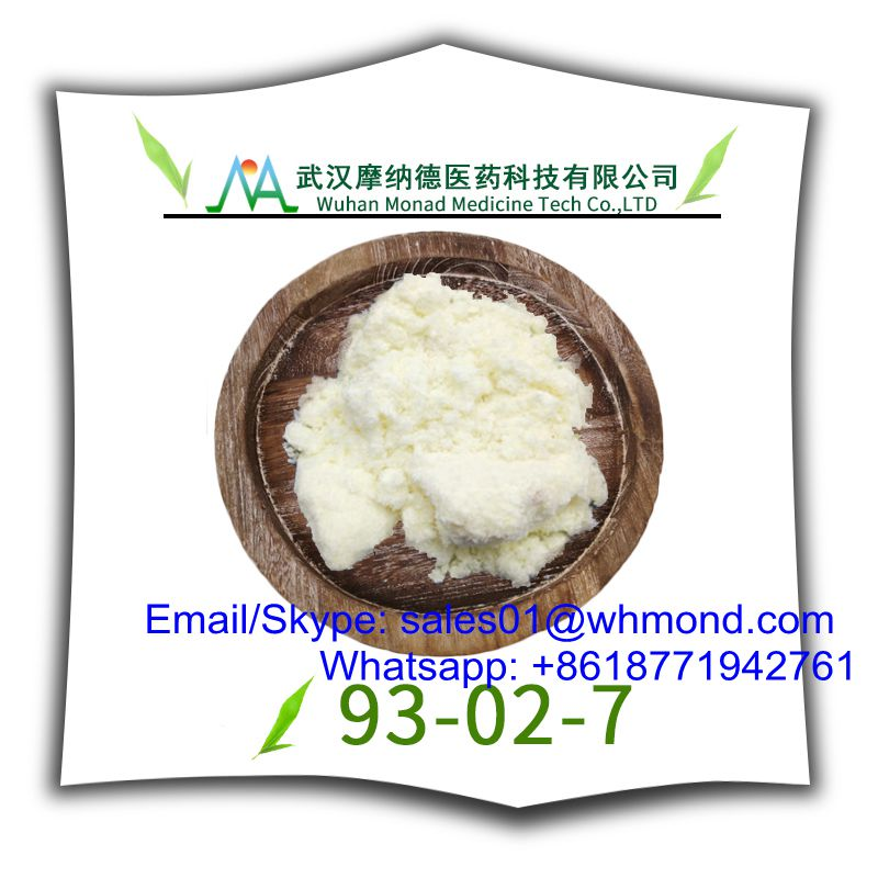 The Purest 2,5-Dimethoxybenzaldehyde 99.6% TOP1 supplier in China cas:93-02-7