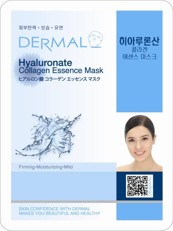 Dermal Hyaluronate Collagen Essence Mask