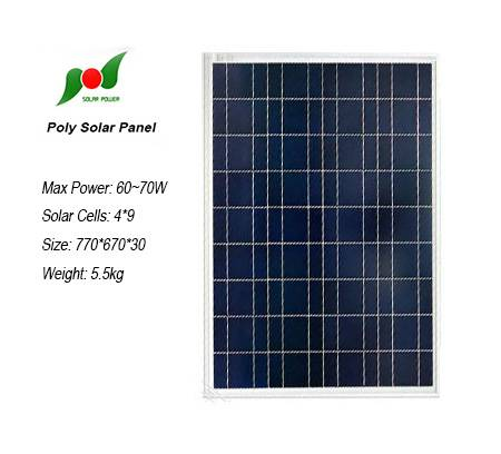 High efficiency 70W 18V polycrystaline solar panel system for home