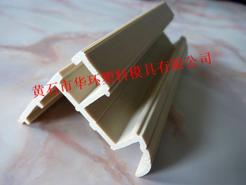 PVC plastic profile mould product 2