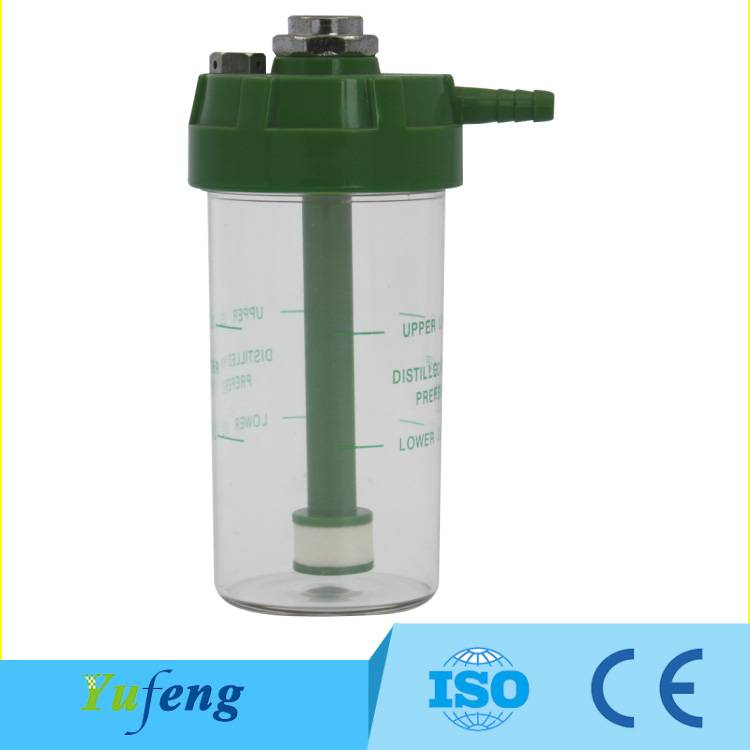 REUSABLE HUMIDIFIER BOTTLE