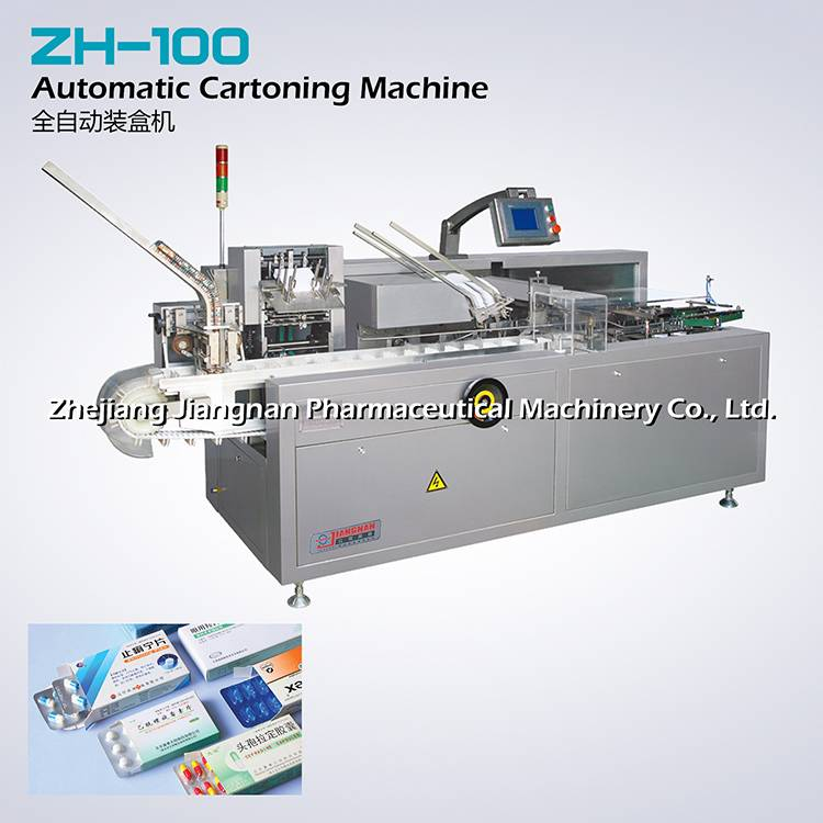 New Multifunctional Automatic Cartoner