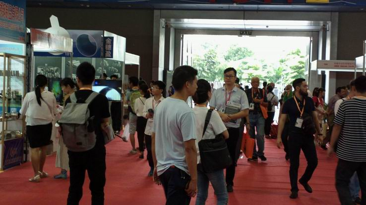 2018 China(Guangzhou) Int'l Non-Ferrous Metals (Copper) Exhibition booth