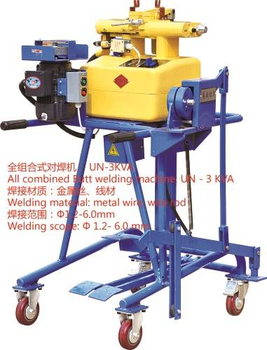 wire butt welders/butt welding machine UN-3KVA