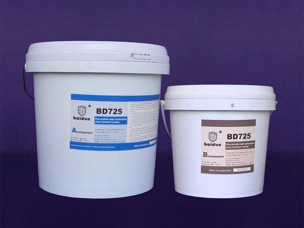 BD725 desulfuration system special high temperature wear resistant coating
