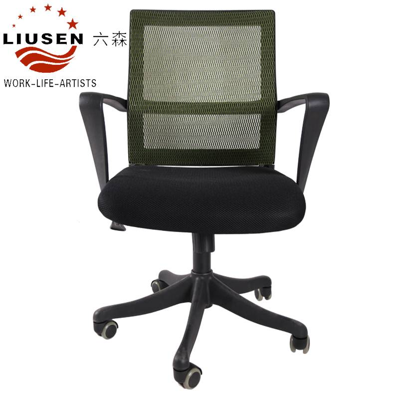 Mesh Office Staff Chairs Practical and Elegant Office Chairs LS-WB-0006