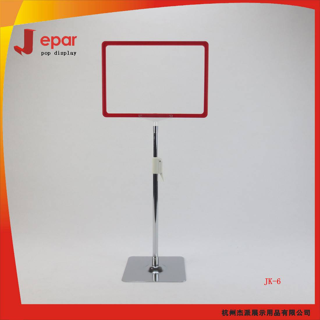 Metal adjustable poster holder
