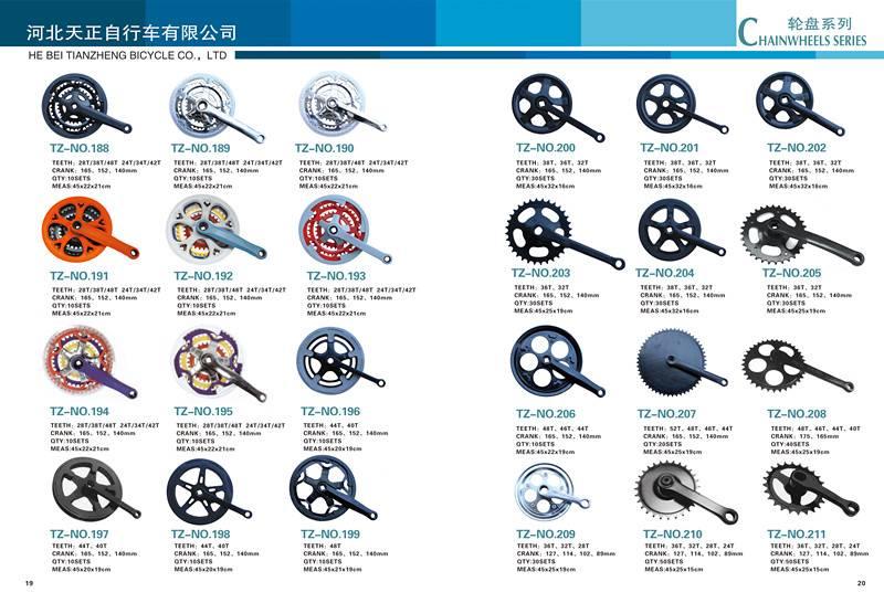 bicycle crank&wheels