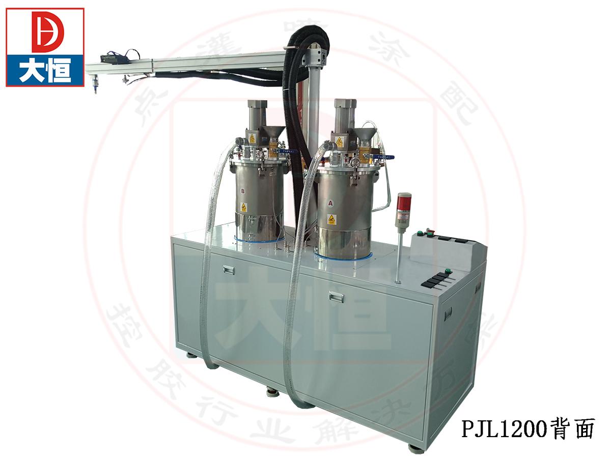 Semi-automatic AB Glue Dispensing Machine