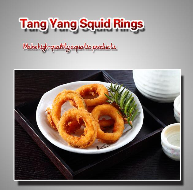 Tang Yang Squid Rings