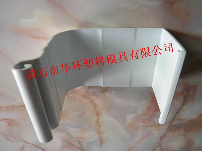 PVC plastic profile mould product line groove2