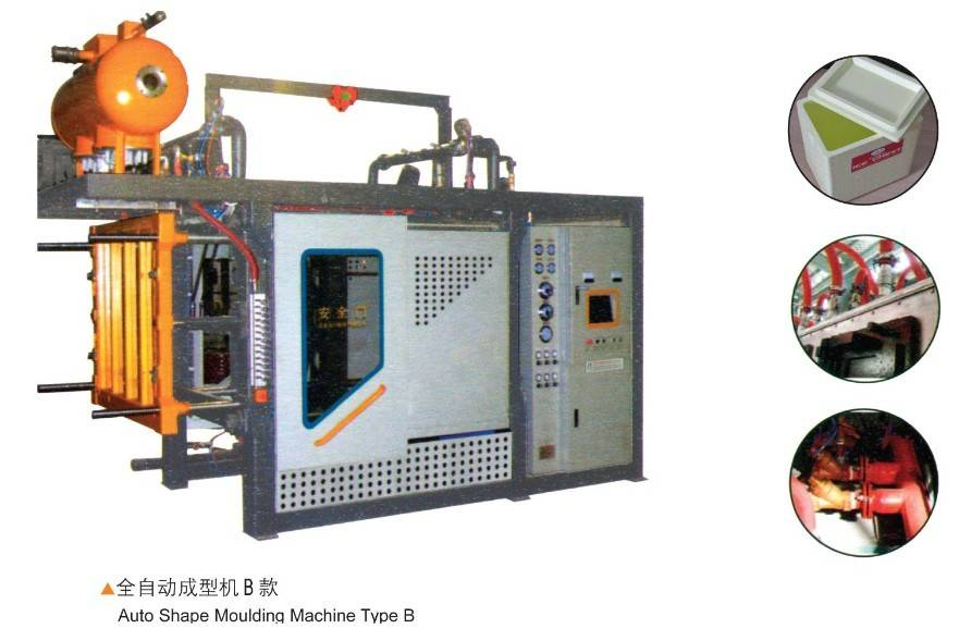 Auto Shape Moulding Machine with vacuum