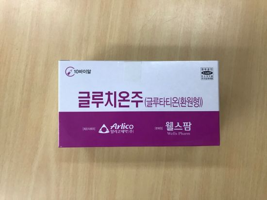 Hot Sale Gluthione (L-reduced Glutathione Injection)