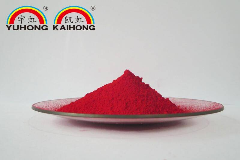 Red Pigment 48: 2 for Plastic. Fast Red 2bp, P. R. 48: 2, YHR4821 YHR4822