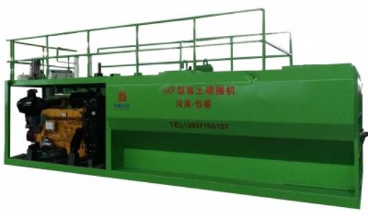 2018 Newest 175kw HKP hydroseeding machine