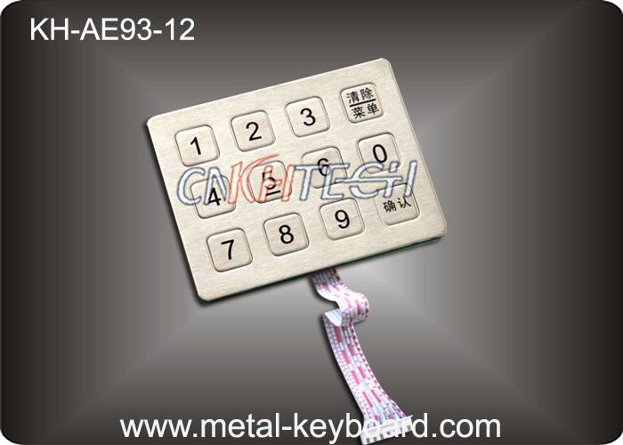 KH-AE93-12 Stainless Steel 12 Key Numeric Keypad for Vending Kiosk , Access Control Keypad