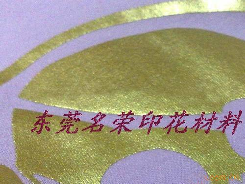 super transparent light fastness gold and silver powder ink