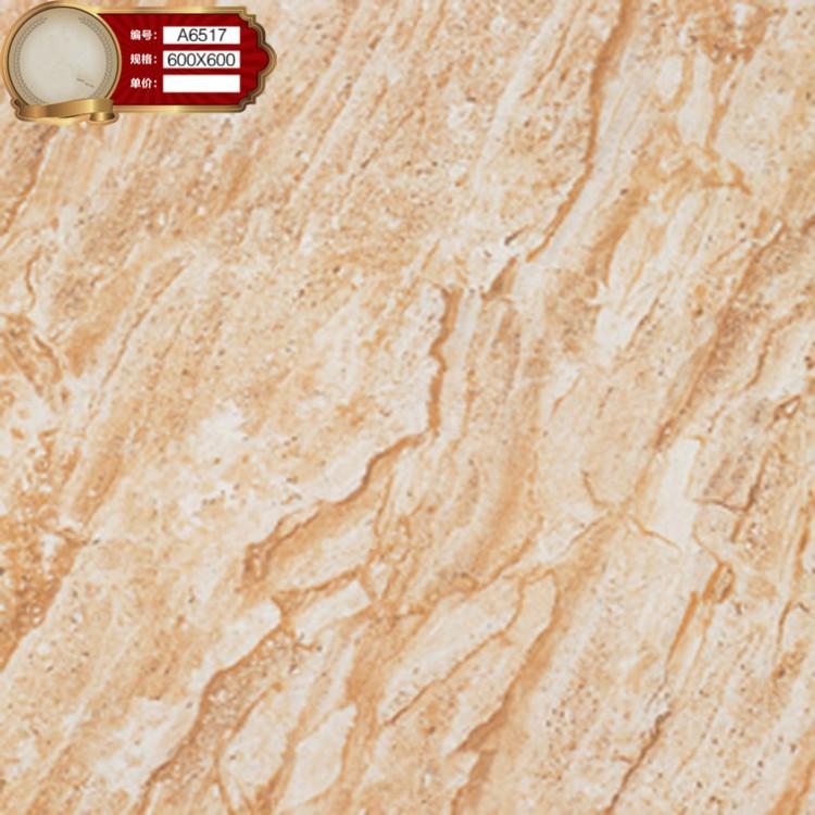 Marble grain porcelain tiles 0047-A6517