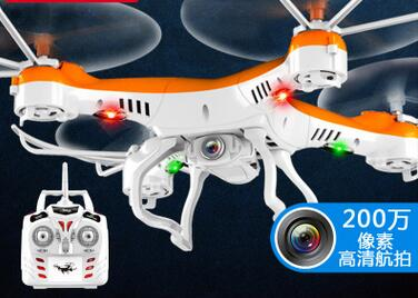 Four shaft rotor aircraft more than 200w high-definition aerial drone aircraft model toy