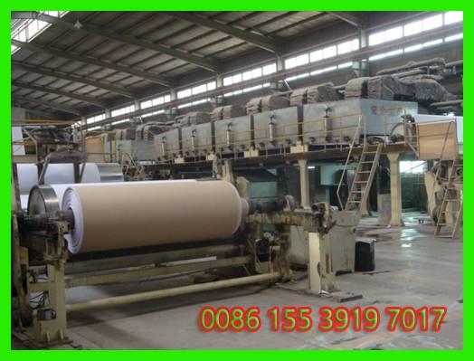 used kraft paper machine