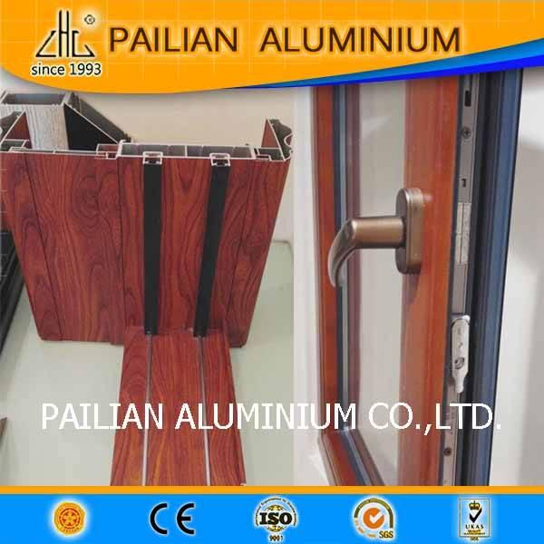 Aluminium prosiles for windows and doors material