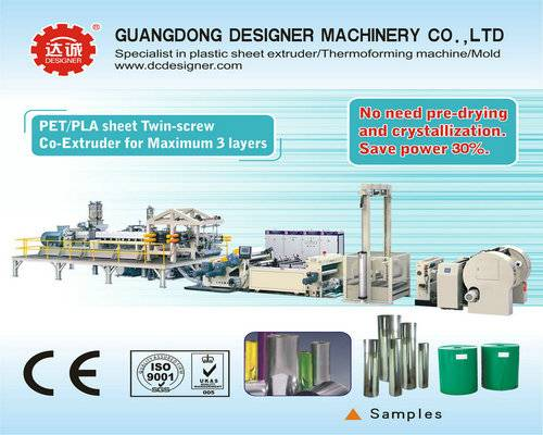 PP PS Sheet extrusion
