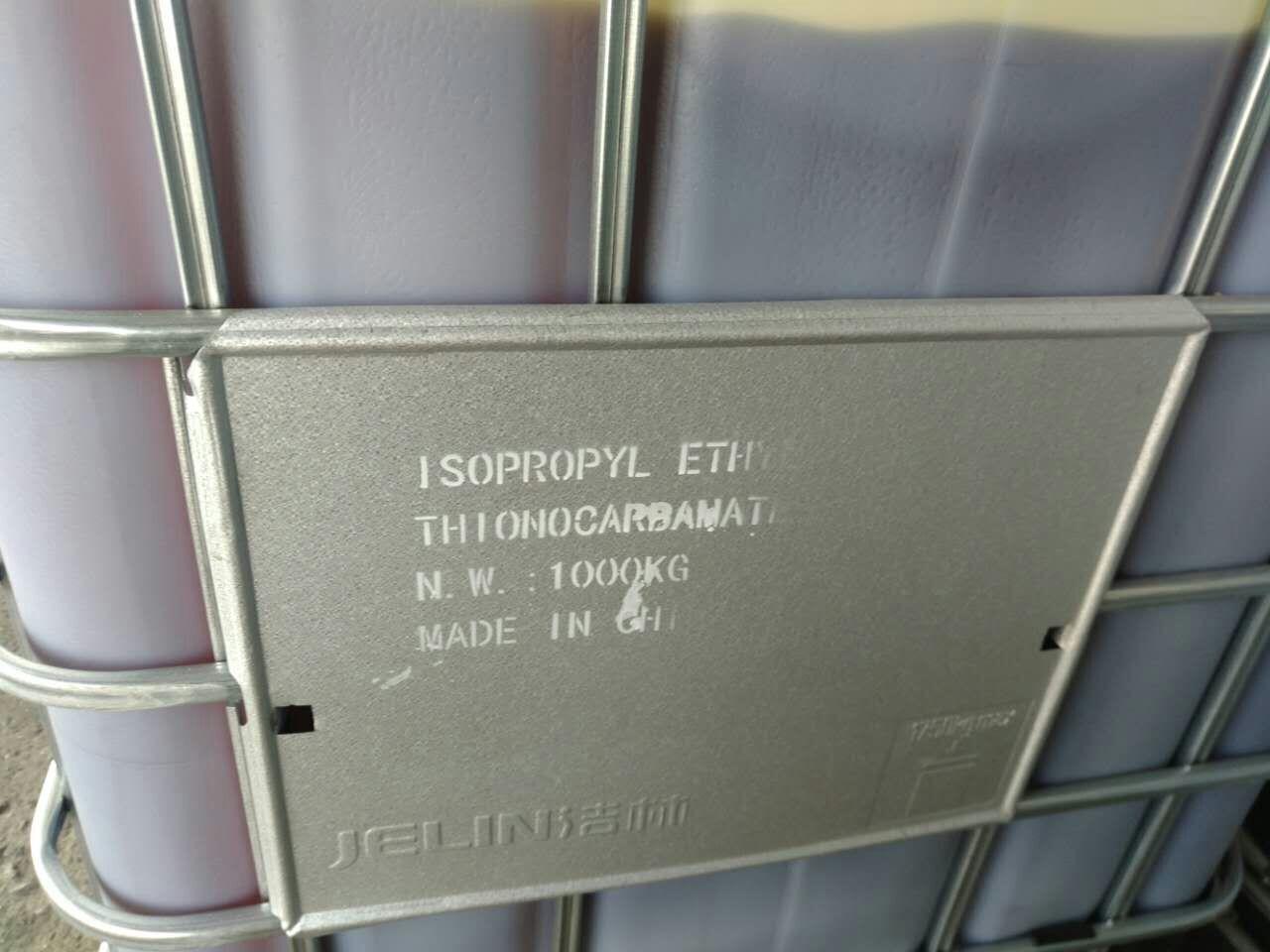 ISOPROPYL ETHYL THIONOCARBAMATE