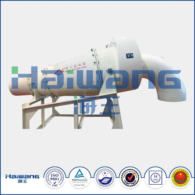 Haiwang Heavy Media Coal Washing Cyclone Separator