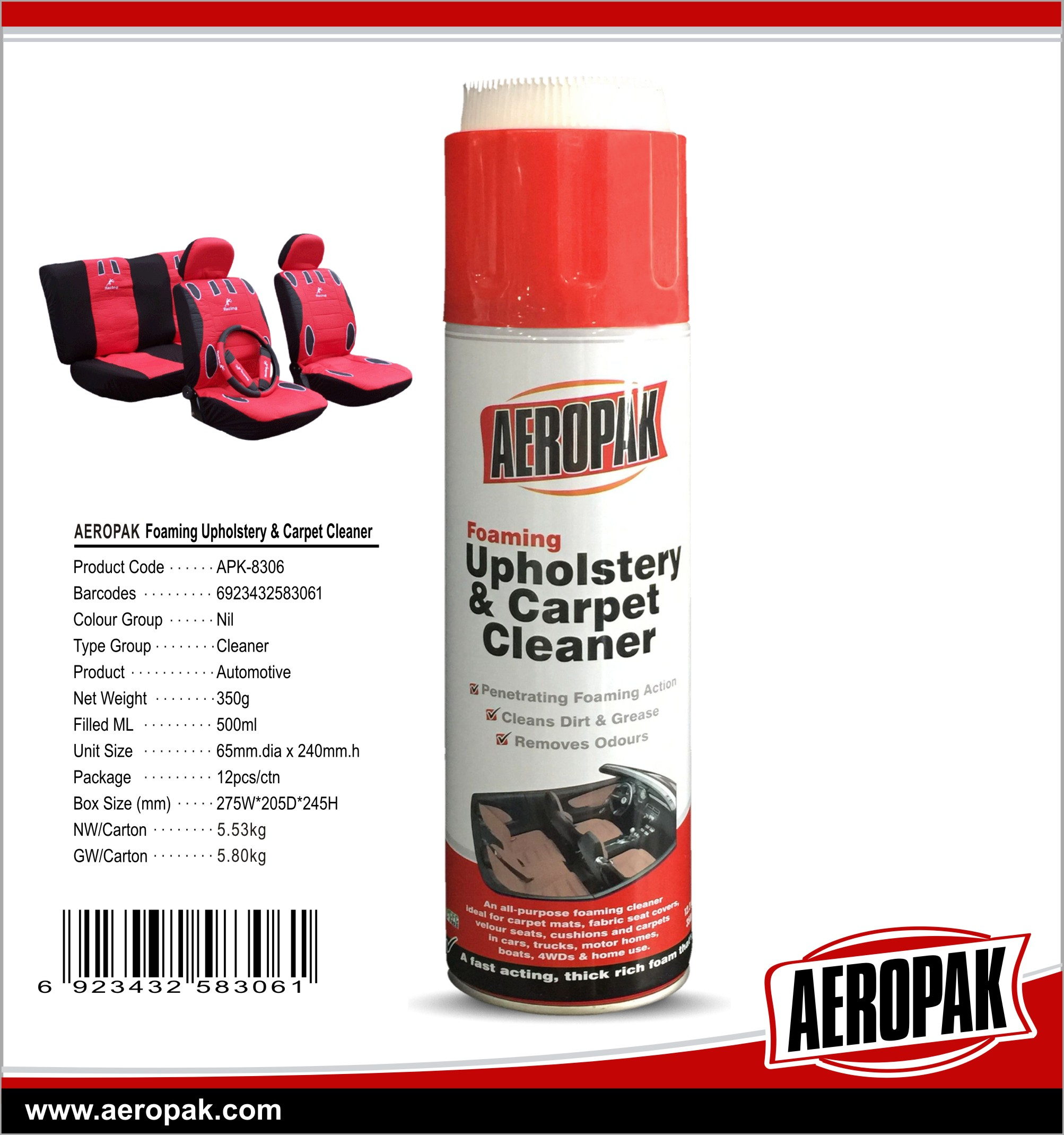 AEROPAK High Efficiency All-purpose Foamy Upholstery&Carpet Cleaner