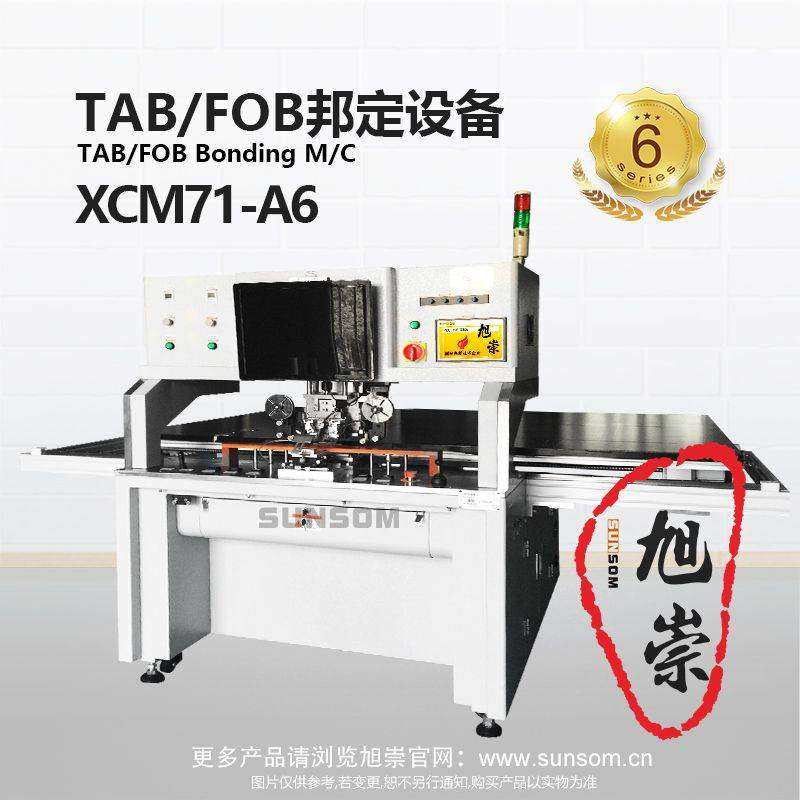 TAB/FOB Bonding Machine XCM71-A6