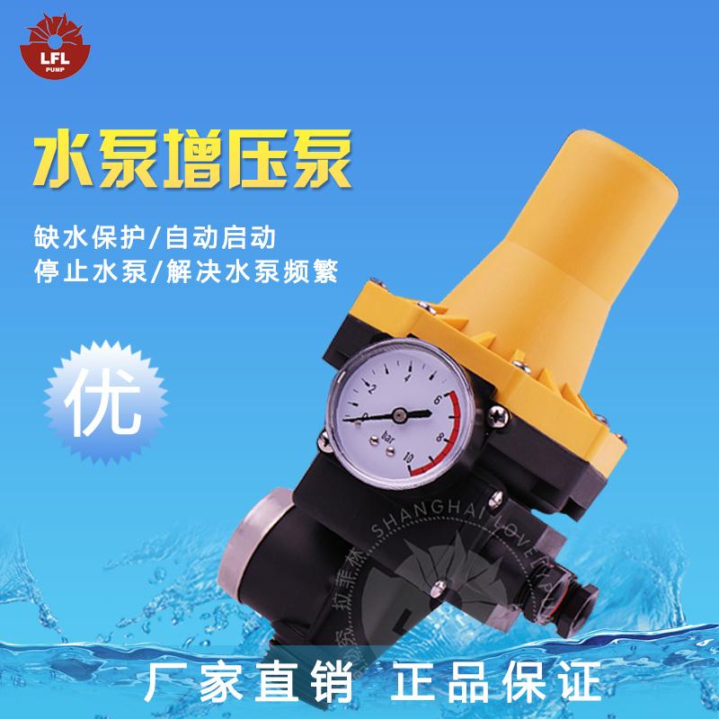 Automatic pressure controller yellow black EPC-6