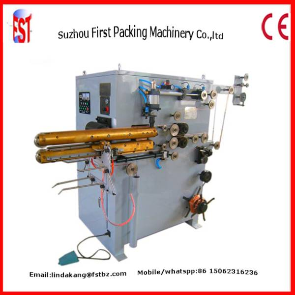 Side Can Body Forward Seam Welding Machine