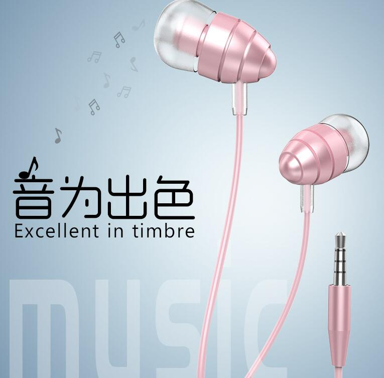 spining top earphone fashion pink headphone metal earphone mobile-phone headphone