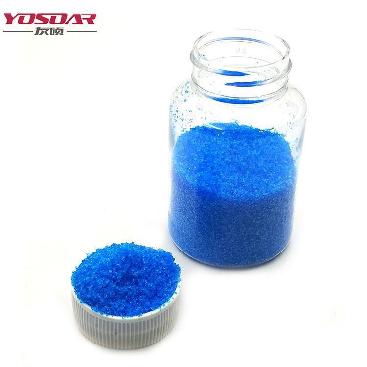 Agriculture Grade cas 7758-99-8 nanobelts cupric sulfate