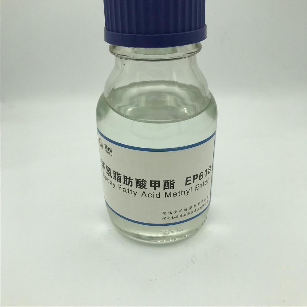 Free sample 1-Methoxy-2-propanol/Propylene Glycol Methyl Ether Best price