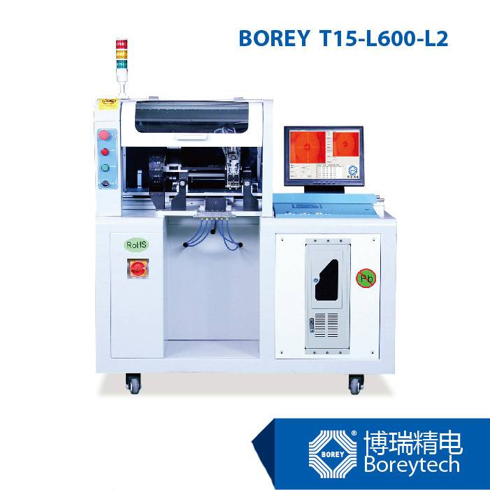 the Hot Sale Electronics Production Machinery BOREY T15-L600-L2 SMT Pick and Place Machine