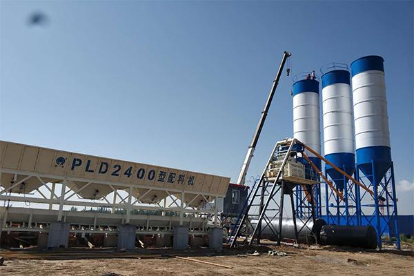 HZS Concrete Plant