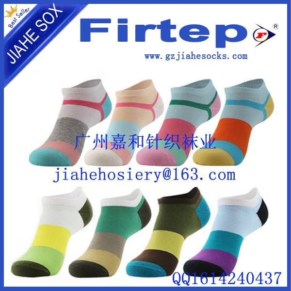 sport sock men running wholesale sports socks
