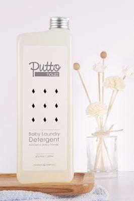 Putto Houzz Laundry Detergent
